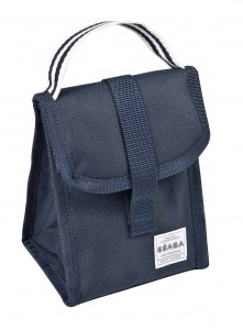 Beaba must have modern diaper bag with insulated bag